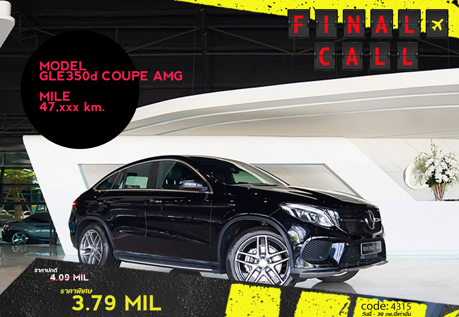 GLE350d Coupe AMG Mercedes Benz